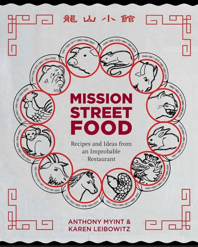 Mission street food lores