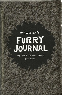 Furry Journal