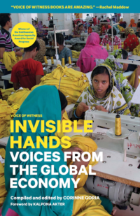 Invisiblehands cover store